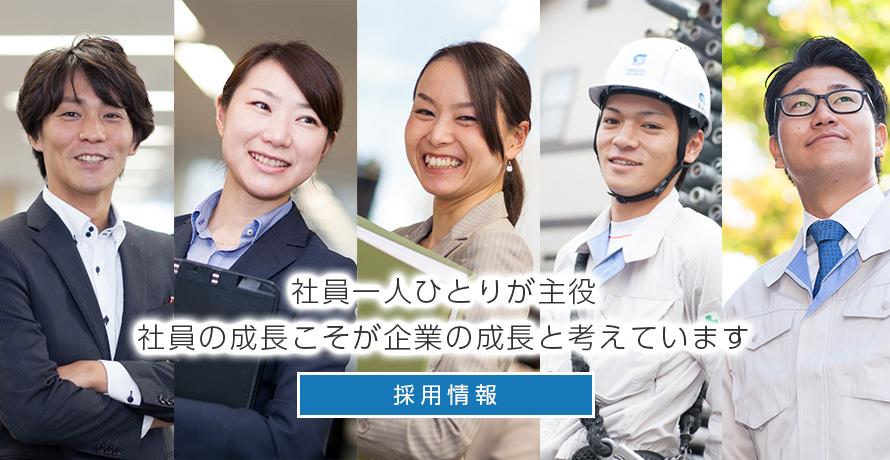 ホーム サービス 評判 新生